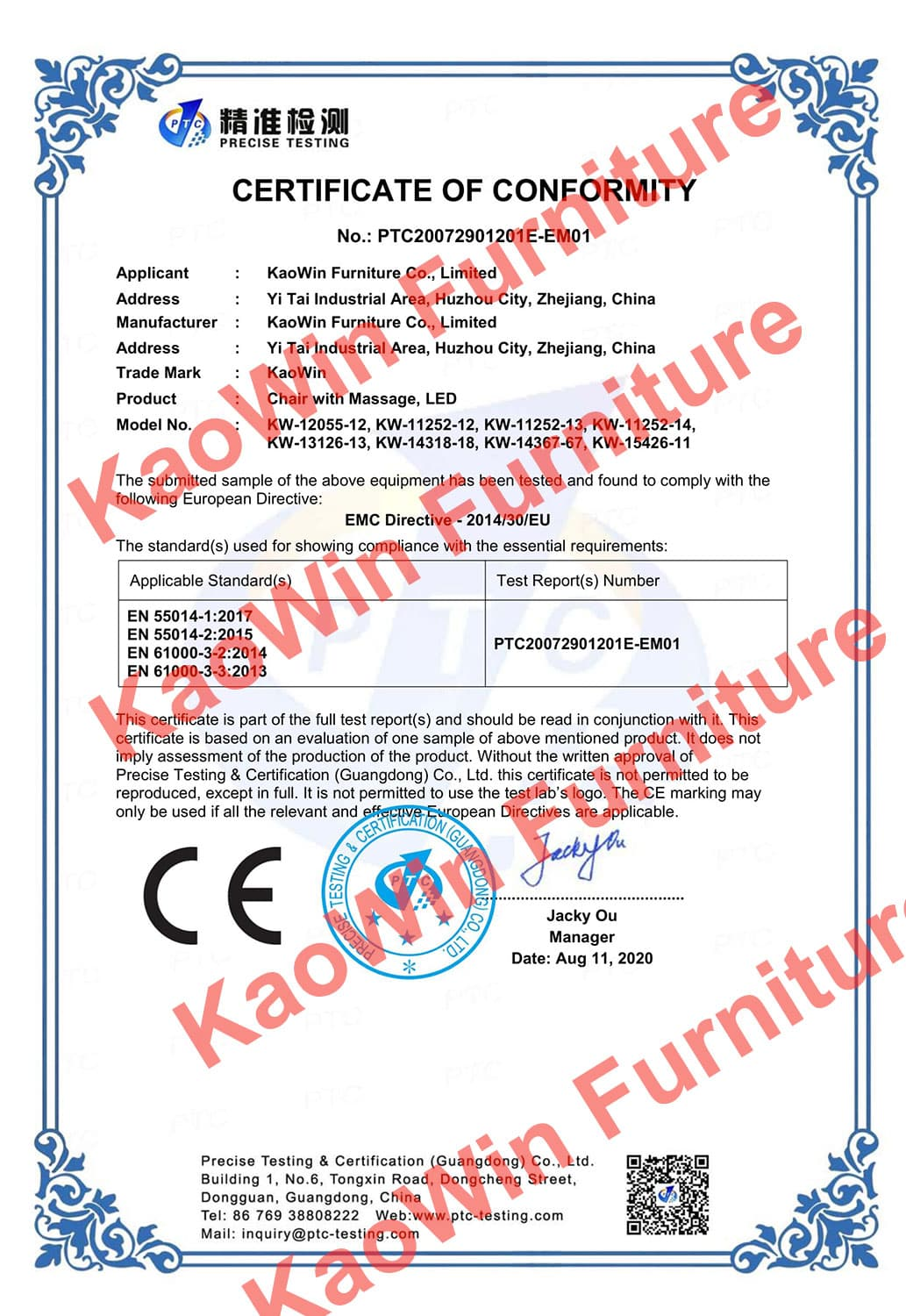 CE-for-kaowin-chair